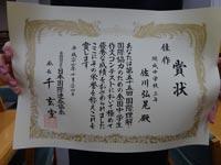 20151119un05