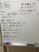 20160614tetsugaku2