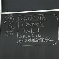 20160614tetsugaku5