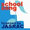 jasrac-school