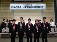 20161203_kagaku